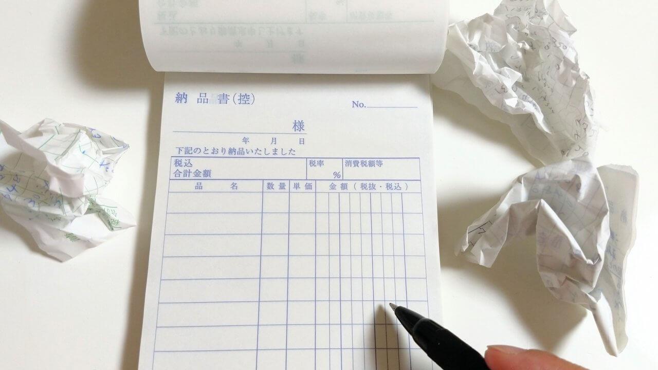 複写用紙やカーボン紙はなぜ写る?領収書の控えに字が青く写る謎と秘密 ...
